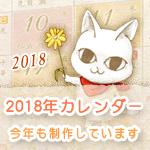 20171101_eye
