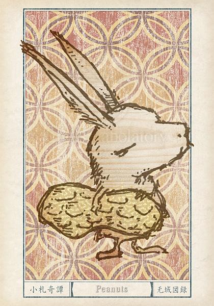 ウサギ イラスト 手書き キャラクター
